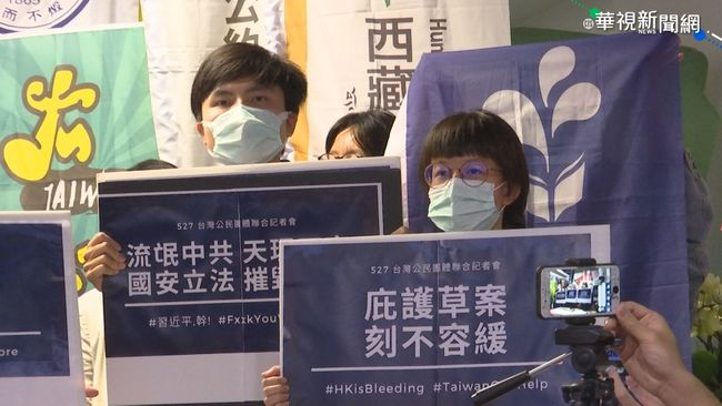 港反國歌法大示威 3000警嚴陣以待 | 華視新聞
