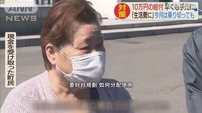 日遊樂園防疫新規 搭雲霄飛車戴口罩 | 華視新聞