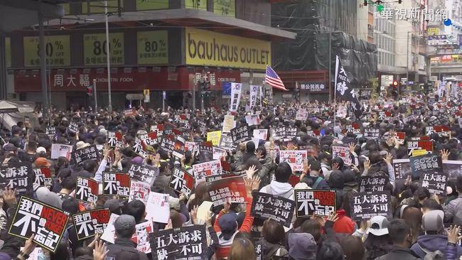 台灣挺香港 中官媒怒嗆民進黨:塑造民主救世主形象 | 華視新聞