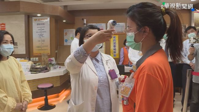 醫院探病再鬆綁! 住院7日以上可開放探視 | 華視新聞