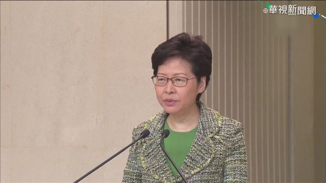 港版國安法通過! 林鄭月娥表歡迎:加強國安教育 | 華視新聞