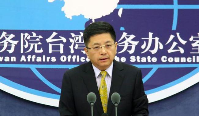 蔡政府將對港「人道救援」 國台辦批:趁火打劫、用心險惡 | 華視新聞