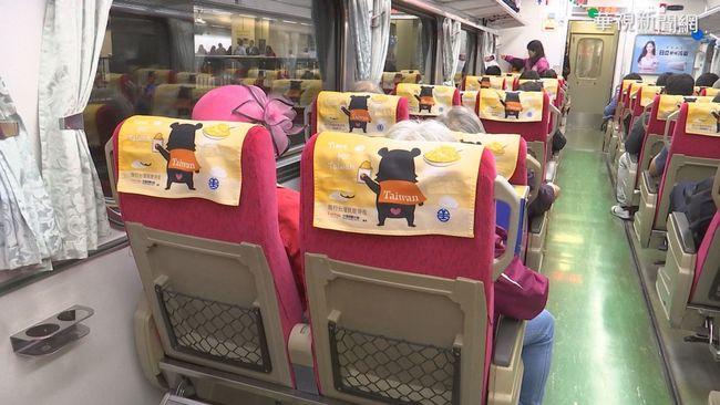 高鐵、台鐵6/1起開放車上飲食 「吃完仍要戴口罩」 | 華視新聞