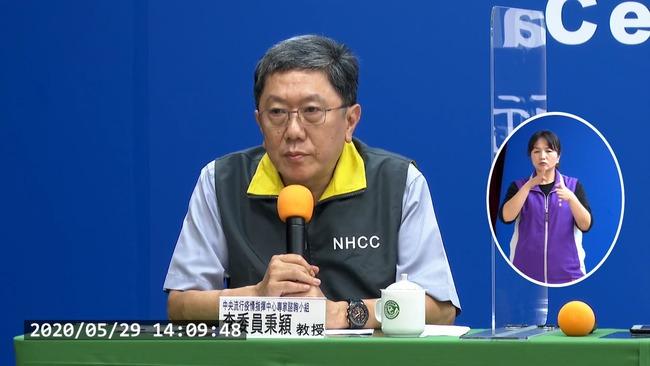 自費篩檢對象再放寬 指揮中心公告「七標準」 | 華視新聞