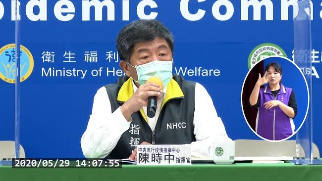 台灣疫情控制良好 指揮中心:無實施普篩必要   華視新聞