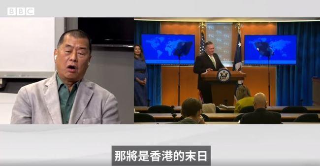 強制執行港版國安法 黎智英:將是香港的末日 | 華視新聞