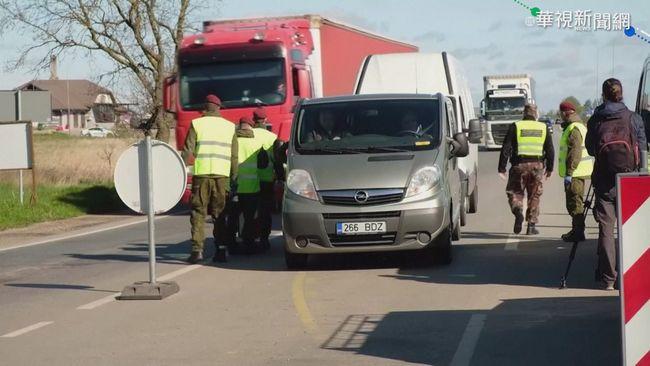 波羅的海3國開放邊界 推安全旅行圈 | 華視新聞
