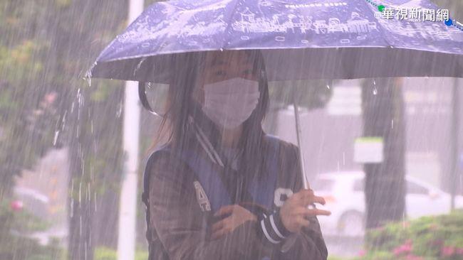 快訊》15縣市大雨特報!嚴防短時強降雨 | 華視新聞