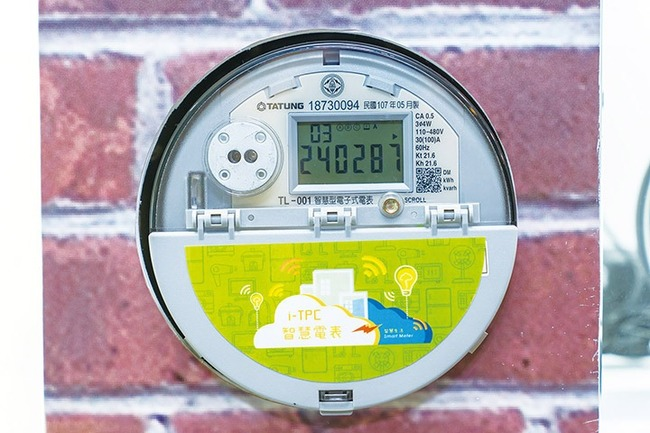 夏月電價今啟動! 每月低於120度將不受影響 | 華視新聞