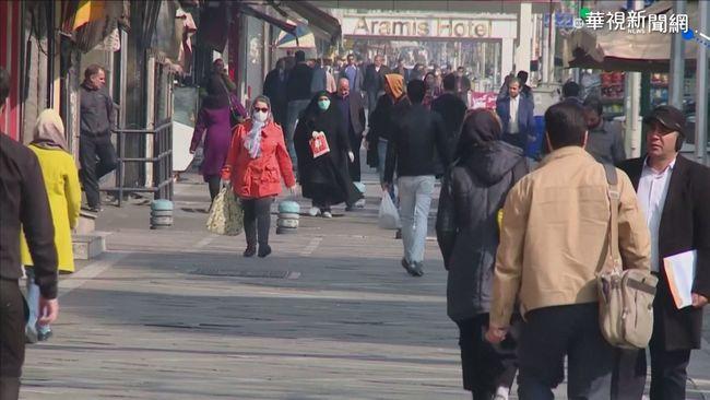 伊朗新增3千起確診 兩個月單日新高 | 華視新聞
