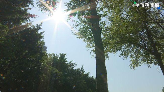 各地悶熱高溫飆34度 紫外線恐達「危險級」 | 華視新聞