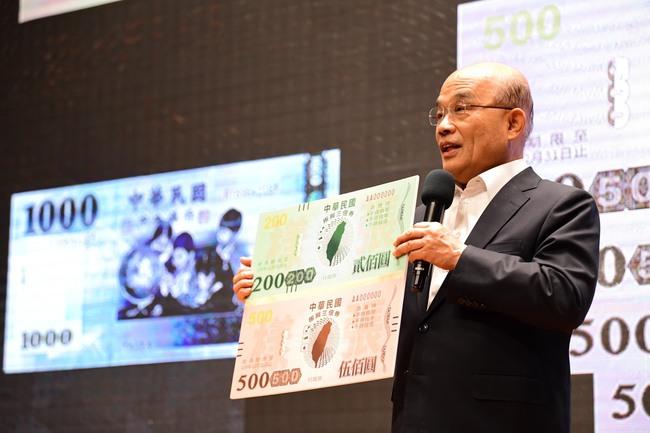 振興「三倍券」把錢放大!領券方式一次看懂 | 華視新聞