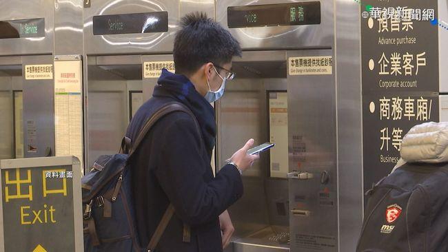 高鐵再推大學生暑假返鄉5折專車!6/3起搶一波 | 華視新聞
