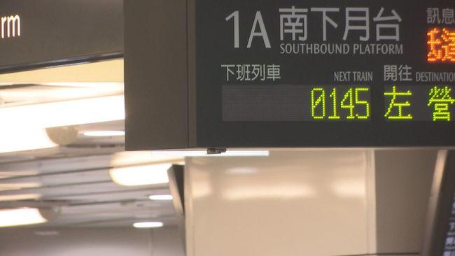 車票熱銷!高鐵宣布:6/5~6/7加開12班車   華視新聞