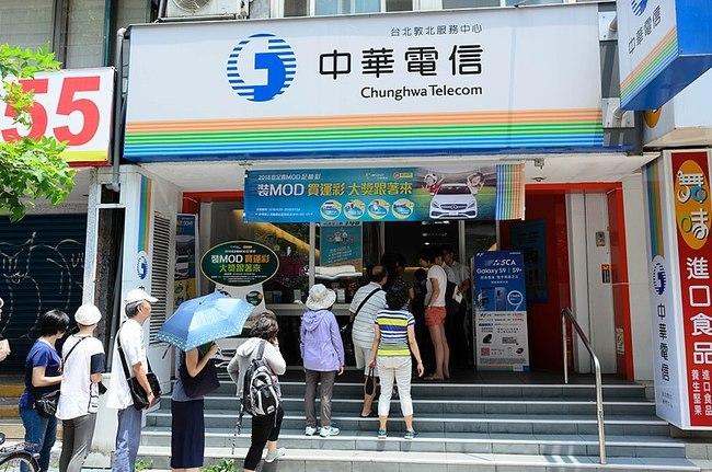 最快7月有5G服務! NCC核准中華電信特許執照 | 華視新聞