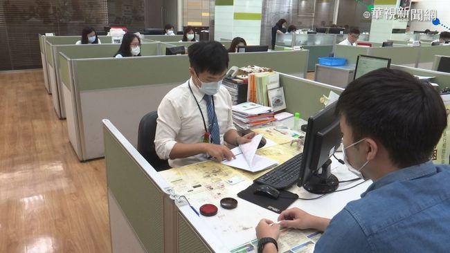 已滿!勞工紓困貸款逾110萬人申請 勞動部:不再受理 | 華視新聞