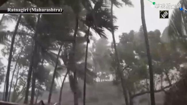 氣旋「尼薩爾加」襲印度 撤離10萬人 | 華視新聞