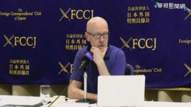 港版國安法爭議 黃之鋒籲日本重視   華視新聞