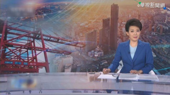 美國追加制裁 4中媒列外國使團 | 華視新聞