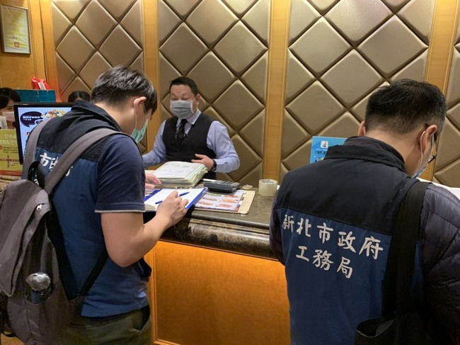 新北145間娛樂場所稽查公安 77處已11處不合格 | 華視新聞