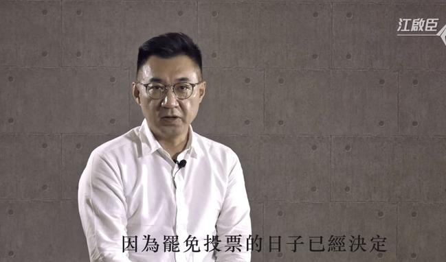 【影】全台語感性訴求 江啟臣:讓韓團隊續留高雄 | 華視新聞