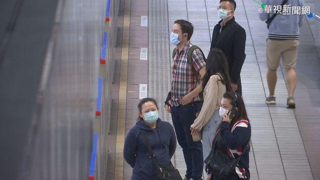 防疫鬆綁! 北北基桃7日起大眾運輸有條件免戴口罩 | 華視新聞