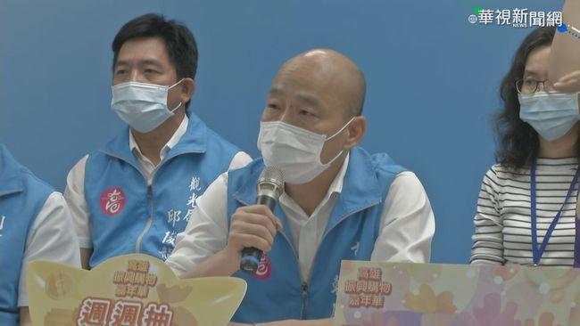 高雄「最藍里」同意罷免206票 陳其邁2018年僅得95票 | 華視新聞