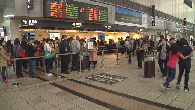 加強疏運! 高鐵今下午加開一北上列車 | 華視新聞