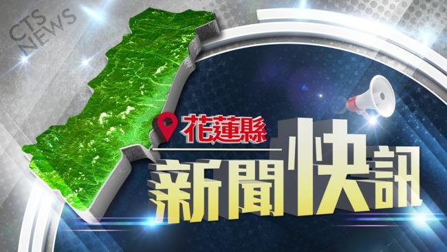 花蓮09:49規模4.8有感地震 搖晃時間近3秒 | 華視新聞