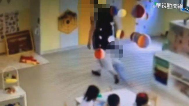 新北公托虐童! 社會局對4名托育人員提刑事告發   華視新聞