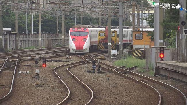 台鐵「端午連假」加開114班車 6/10開放購買   華視新聞