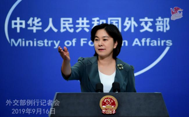 港網路是否「建牆」?華春瑩鬆口:你的問題非常具體 | 華視新聞