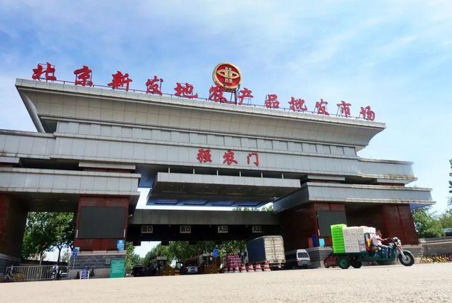 北京新發地市場「砧板」檢出武肺病毒 鮭魚緊急下架 | 華視新聞