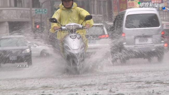 快訊》北北基17縣市大雨特報!3縣市防「大雷雨」 | 華視新聞