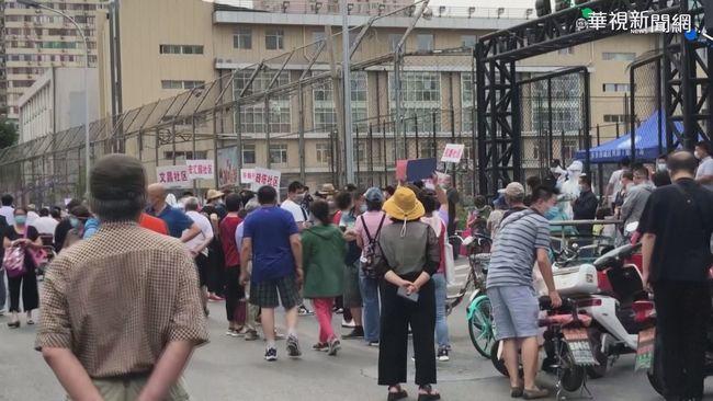 20萬人去過新發地 北京展開大篩檢   華視新聞