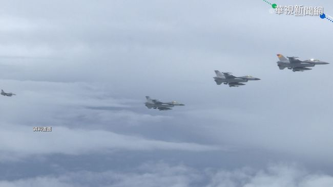 中國軍機又擾台 我偵巡戰機驅離 | 華視新聞