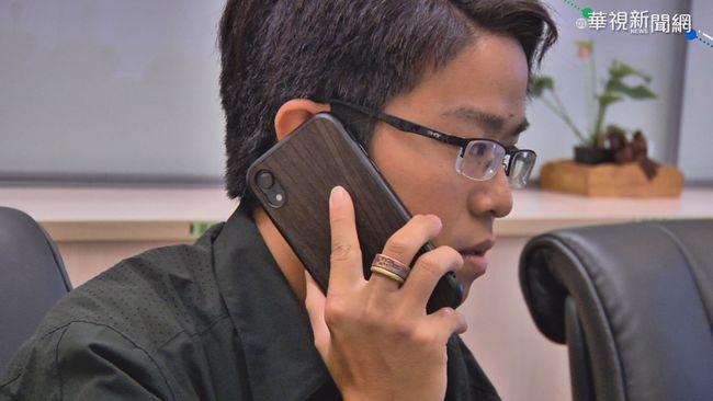 回撥陌生電話遭駭個資? 專家:免緊張   華視新聞