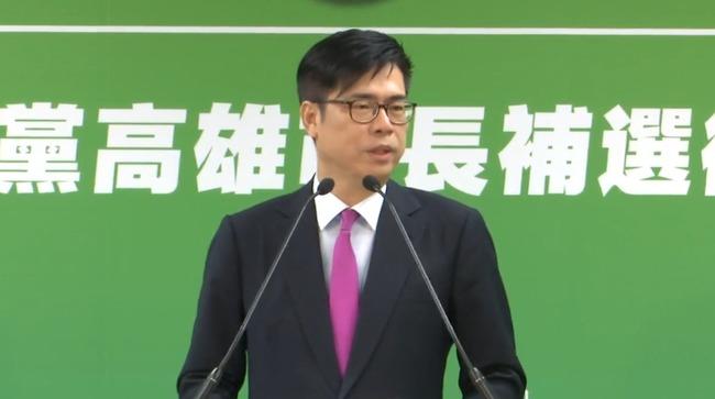 民進黨徵召陳其邁選高市 競選主軸曝光 | 華視新聞