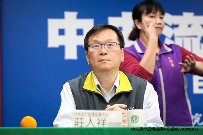 台中暫不罰孟國夫妻 莊人祥:尊重地方裁量權 | 華視新聞