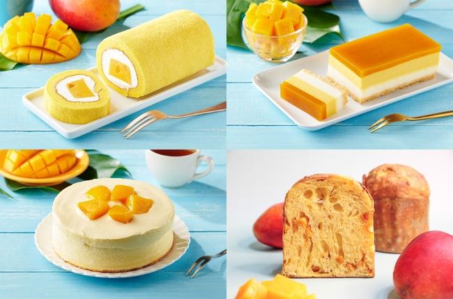 芒果控看這!全聯8款新甜點曝 合作吳寶春推米蘭麵包 | 華視新聞