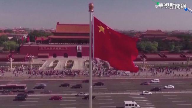 疫情嚴峻複雜「處緊要關頭」!北京再增21例確診   華視新聞