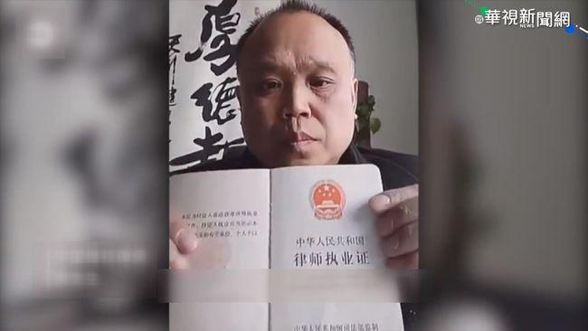 遭控煽動顛覆罪 維權律師余文生判4年   華視新聞