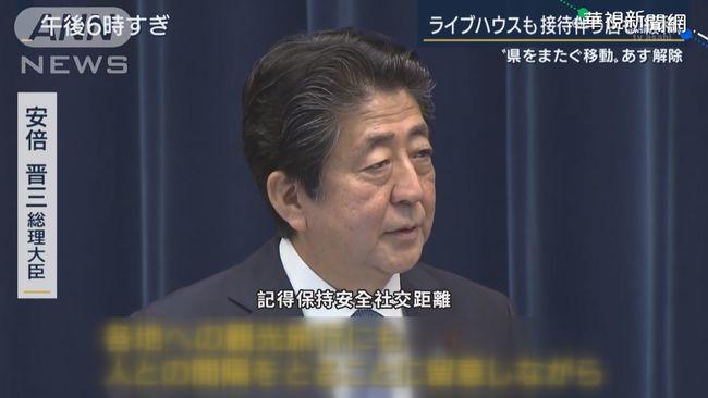 日本開放跨縣移動 日職展開閉門戰   華視新聞