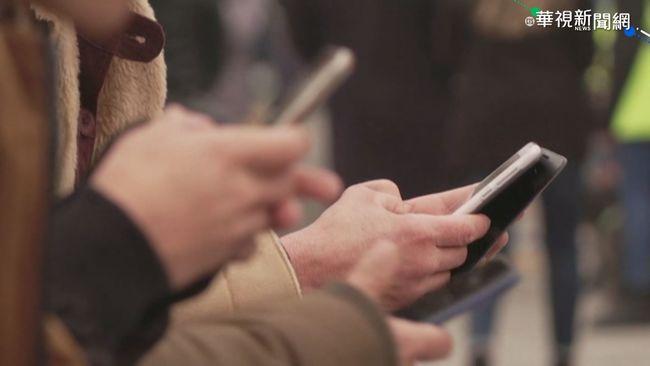 半夜傳LINE不再擾人!iOS版「無聲訊息」上線   華視新聞