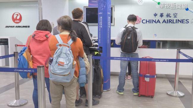 華航:6/22起須先網路「預辦登機」  自助報到機停用   華視新聞