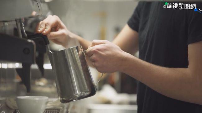 維也納咖啡文化 列非物質文化遺產 | 華視新聞