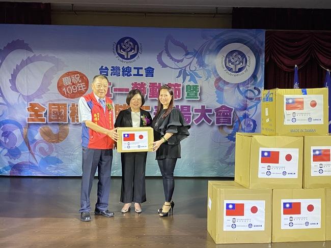 台灣總工會贈日2萬片口罩 勞動部:TW can help | 華視新聞