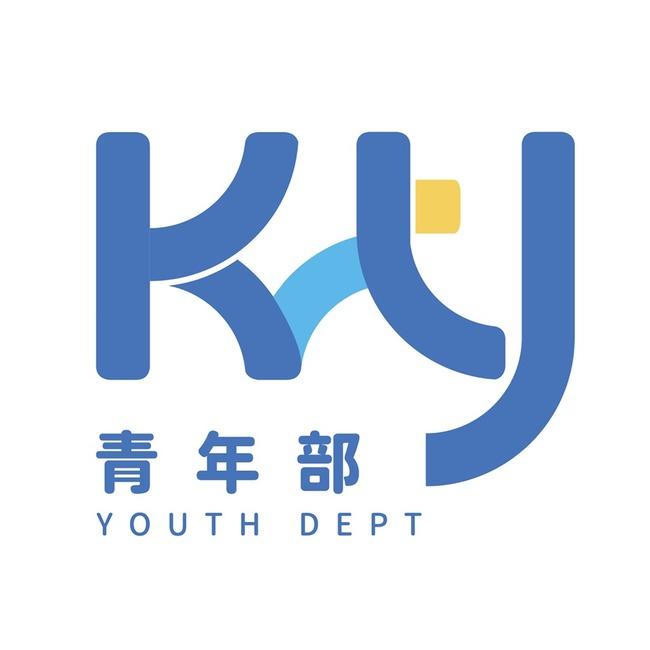 撞名潤滑液KY?國民黨青年部自曝「三大功能」 | 華視新聞