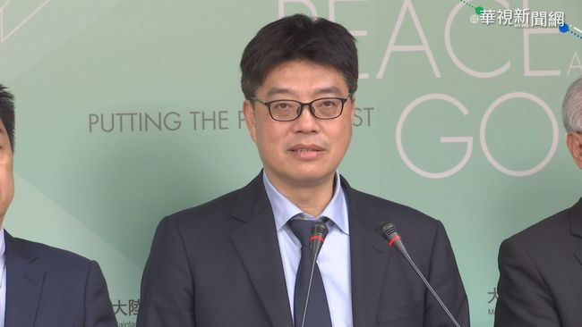 國台辦猛批蘇揆、蔡英文 陸委會回嗆:北京無權置喙 | 華視新聞