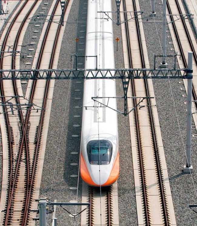 端午回家!高鐵今中午加開1班南下全車對號座列車 | 華視新聞